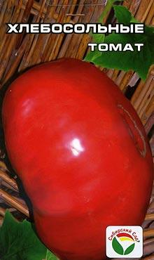 Высокоурожайный сорт самоопыляемых томатов Хлебосольные