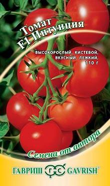 Сорт самоопыляемых томатов, устойчивый к микробным и грибковым вредителям Интуиция