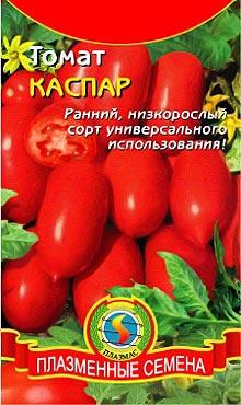 Засолочный сорт самоопыляемых томатов Каспар