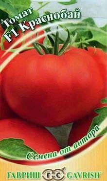 Сорт самоопыляемых томатов с высокой степенью лежкости Краснобай F1