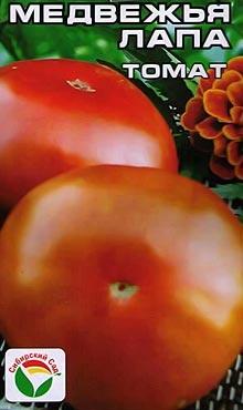 Высокоурожайный сорт самоопыляемых томатов Медвежья лапа
