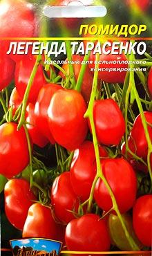 Засолочный сорт самоопыляемых томатов Легенда
