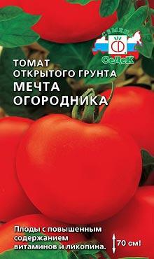 Крупноплодный сорт самоопыляемых томатов Мечта Огородника