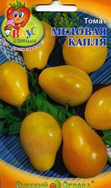 Засолочный сорт самоопыляемых томатов Медовая капля