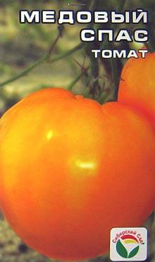 Индетерминантный сорт самоопыляемых томатов Медовый спас