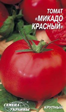Крупноплодный сорт самоопыляемых томатов Микадо