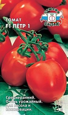 Среднеплодный сорт самоопыляемых томатов Петр I