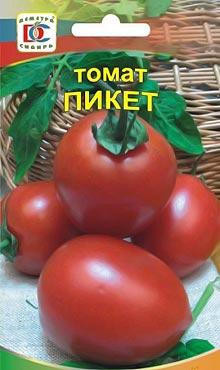 Засолочный сорт самоопыляемых томатов Пикет
