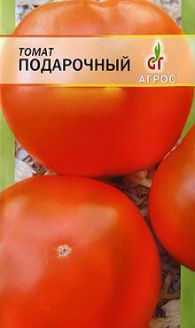 Крупноплодный сорт самоопыляемых томатов Подарочный