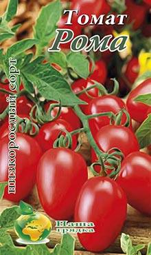 Сорт самоопыляемых томатов, устойчивый к микробным и грибковым вредителям Рома