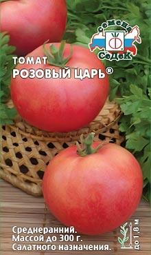 Индетерминантный сорт самоопыляемых томатов розовый царь