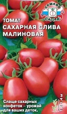 Засолочный сорт самоопыляемых томатов