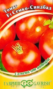 Cкороспелый сорт самоопыляемых томатов Семко-Синдбад F1