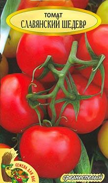 Среднеплодный сорт самоопыляемых томатов Славянский шедевр