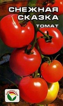 Ультраскороспелый сорт самоопыляемых томатов Снежная сказка
