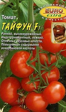 Cкороспелый сорт самоопыляемых томатов Тайфун