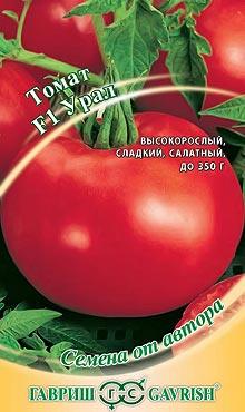Сорт самоопыляемых томатов, устойчивый к заморозкам Урал