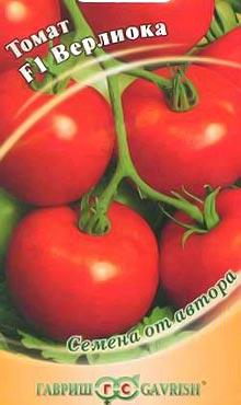 Сорт самоопыляемых томатов, устойчивый к заморозкам Верлиока F1