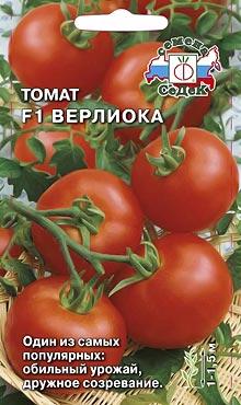 Cкороспелый сорт самоопыляемых томатов Верлиока