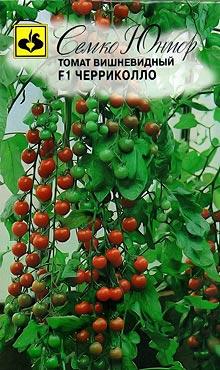 Cорт Черри самоопыляемых томатов Томат вишневидный
