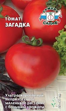 Детерминантный сорт самоопыляемых томатов Загадка