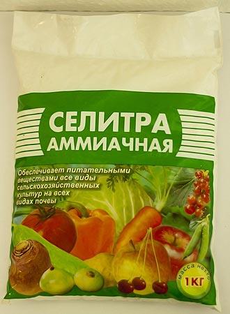 селитра для подкормки помидор