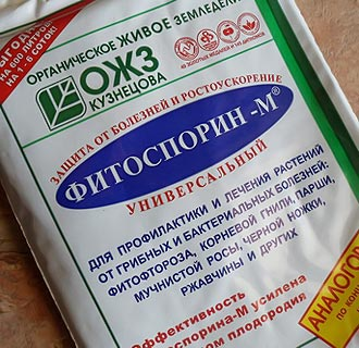 препарат фитоспорин для обработки семян помидор