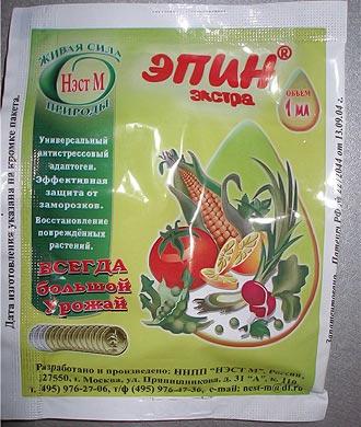 эпин для обработки семян томатов