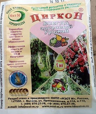 циркон для обработки семян томатов