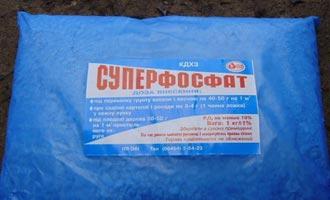 Подкормка осенью суперфосфатом