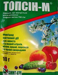 Топсин М