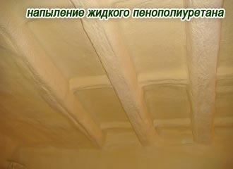 Утепление потолка подвала пенополиуретаном