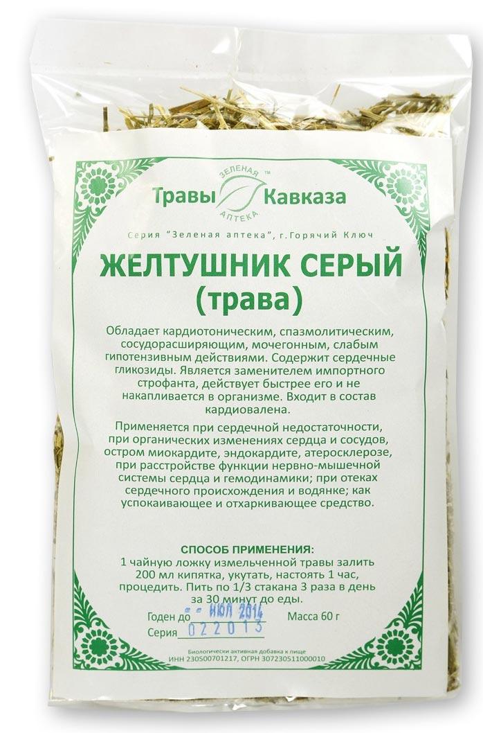 лекарственная трава желтушник